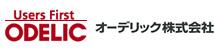 オーデリック(株)