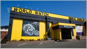 THE WORLD WATCH NAGANO 新築工事