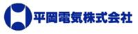 平岡電気(株)